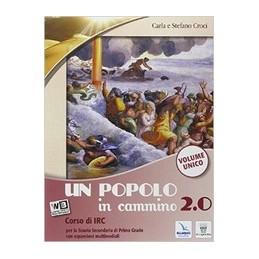 POPOLO-CAMMINO-VOLUME-UNICO--RELIGIONI