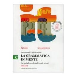 GRAMMATICA-MENTE-VOLUME-SINTASSI--CORSO-EDUCAZIONE-LINGUISTICA-PER-SCUOLA-SECONDARIA