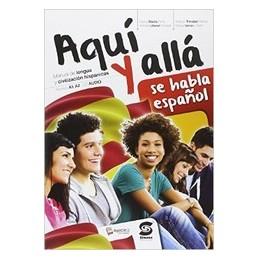 AQUA-ALL-Vol