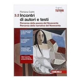 INCONTRI-AUTORI-TESTI-VOLUME-2-PERCORSO-DELLA-NARRATIVA-900