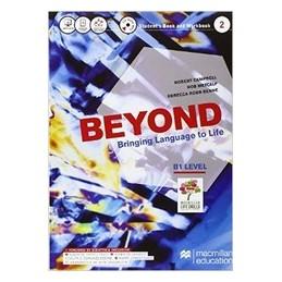 BEYOND-VOLUME-LEVEL-BUILD-TO-BEYOND--CDAUDIO-MP3
