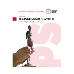 LINGUAGGIO-PLASTICO-CORSO-DISCIPLINE-PLASTICHE-SCULTOREE-VOL