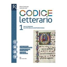 CODICE-LETTERARIO-VOL1-PERCORSI-ANTDIVINA-COMMEDIA