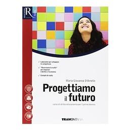 PROGETTIAMO-FUTURO-VOLUME-UNICO