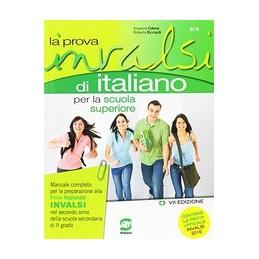 PROVA-INVALSI-ITALIANO-PER-SCUOLA-SUPERIORE-S18-Vol