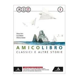 AMICO-LIBRO-VOLUME-2LETTERATURA-Vol