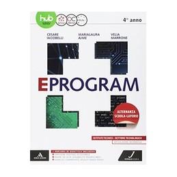 EPROGRAM-TECNOLOGICI-VOLUME--ED-2017-Vol