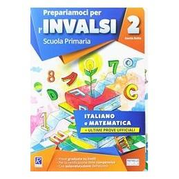 PREPARIAMOCI-PER-LINVALSI-CARTELLINA-ITALIANOMATEMATICA-CLASSE--Vol