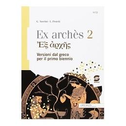 ARCHES-VERSIONI-GRECHE-VOL-PER-PRIMO-BIENNIO-S152