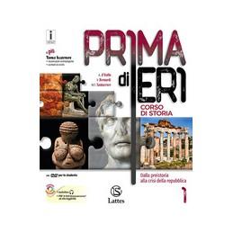 PRIMA-IERI-CON-ATL-TAVPREPINT-DALLA-PREISTORIA-ALLA-CRISI-DELLA-REPUBBLICA-Vol