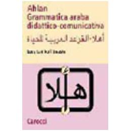 AHLAN-GRAMMATICA-ARABA-DIDATTICO-COMUNICATIVA