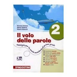 VOLO-DELLE-PAROLE-VOL--QUADERNO-DELLE-ATTIVITA--CLASSICI-DELLA-LETT-ITALIANA