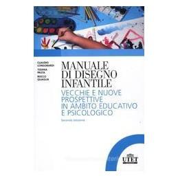MANUALE-DEL-DISEGNO-INFANTILE-ED