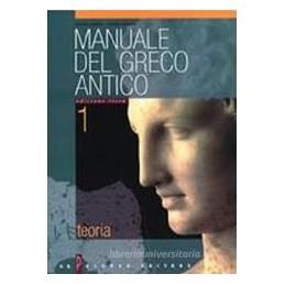 MANUALE-DEL-GRECO-ANTICO-EDROSSA