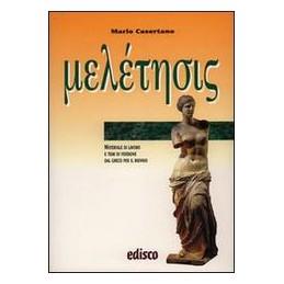 MELETESIS-VERS-DAL-GRECO