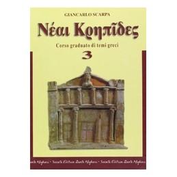 NEAI-KREPIDES