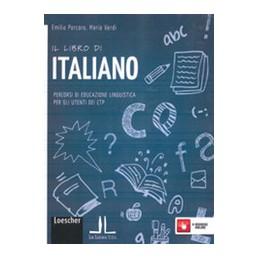 LIBRO-ITALIANO-MANUALE-PER-CORSI-SCUOLA-SECONDARIA-PRIMO-GRADO