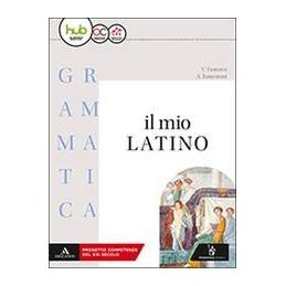 MIO-LATINO-CONFEZIONE-GRAMMATICA-LABORATORIO
