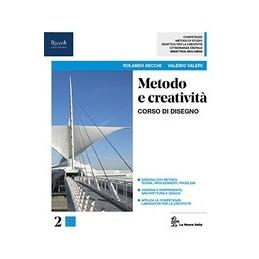 METODO-CREATIVIT-VOL2-CORSO-DISEGNO