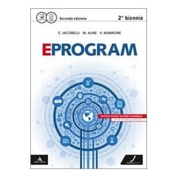 EPROGRAM-SIA-VOLUME-Vol