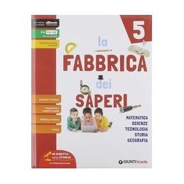 FABBRICA-DEI-SAPERI-5-Vol