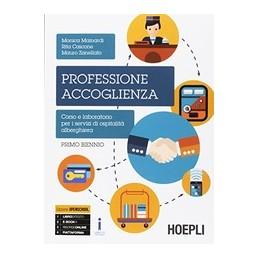 PROFESSIONE-ACCOGLIENZA-PRIMO-BIENNIO-QUADERNO-DELLE-COMPETENZE-LABORATORIO-SERVIZI-ACCOGLIE
