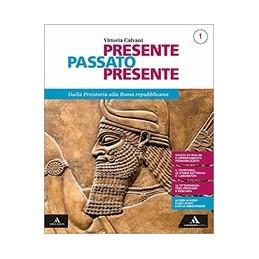 PRESENTE-PASSATO-PRESENTE-VOL1-QUADERNO-PER-STUDIO-PERSONALIZZATO