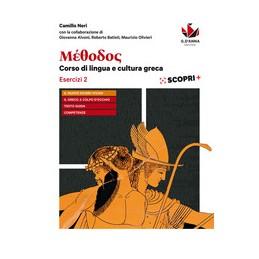 METHODOS-ESERCIZI-Vol