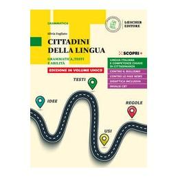 CITTADINI-DELLA-LINGUA-COMPATTAGRAMM-Vol