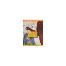 arte-di-vedere--volume-1-edgiallaades-ed-interattiva
