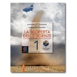 scoperta-delle-scienze-vol-1--corso-di-scienze-per-la-scuola-media-di-primo-grado