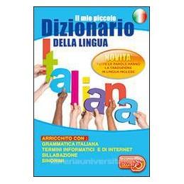 MATEMATICA (LA) NUMERI B + FIGURE PIANE B + ESPANSIONE WEB NUMERI B + ESPANSIONE WEB FIGURE Vol. 2