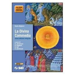GRAMMAR FILES BLUE EDITION  WITH VOCABULARY + CD ROM Vol. U