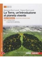 LA TERRA, UN`INTRODUZIONE AL PIANETA VIVENTE ED. ARANCIONE LDM