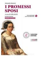 PROMESSI SPOSI (I) ANTOLOGIA Vol. U