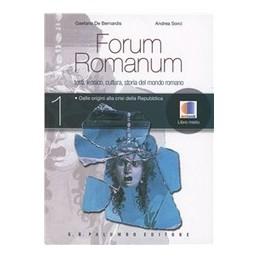 FORUM-ROMANUM-VOL