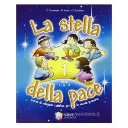 STELLA-DELLA-PACE-PRIMO-ANNO-PRIMO-BIENNIO-Vol