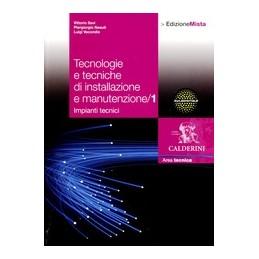 TECNOLOGIE-TECNICHE-INSTALLAZIONE-MANUTENZIONE-VOLUME-SET--EDIZIONE-MISTA-1--ONLINE