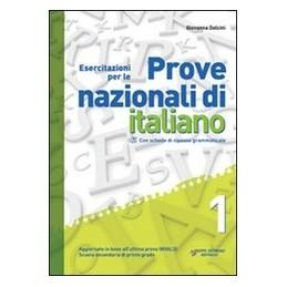 ESERCITAZIONI-PER-PROVE-NAZIONALI-ITALIANO-MEDIA-CON-SCHEDE-RIPASSO-GRAMMATICALE-Vol